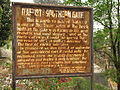 Ita Fort sign.JPG