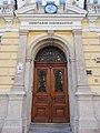 Józsefváros Town Hall, portal, 2016 Budapest.jpg
