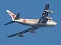 JALways Boeing 747-300 JA8187 takeoff.jpg