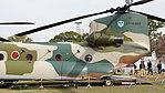 JASDF CH-47J(LR)(37-4489) rear fuselage section left side view at Kasuga Air Base November 25, 2017.jpg