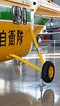 JASDF H-19C(91-4709) left main landing gear left front view at Hamamatsu Air Base Publication Center November 24, 2014.jpg