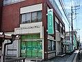 JA Saitama Ageo Branch.jpg