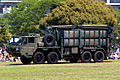JGSDF Type03 SAM (transporter) 01.jpg