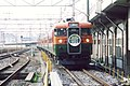JNR 165 series passing Urawa Station at 2003.jpg