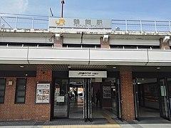JR-Tsurumai-station-building.jpg