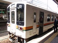 JRC Kiha 11 at Tsu Station, Mie 20100430 (4564492886).jpg