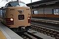 JRW 183 Kitakinki approaching Fukuchiyama Station (5502533932).jpg