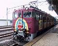 JR ED79 Kaikyo at Aomori Station.jpg