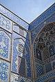 Jame Mosque -2.jpg