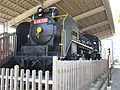Japanese-national-railways-C58-322-20110330.jpg