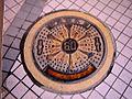 Japanese Manhole Covers (10925361306).jpg