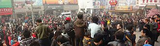 2011 Chinese pro-democracy protests - Image: Jasmine Revolution in China Beijing 11 02 20 crowd