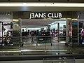 Jeans Club, Vaňkovka, Brno.jpg