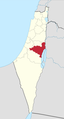 Jerusalem District Before 1948.png
