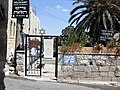 Jerusalem Mount Zion Chamber of the Holocaust.jpg