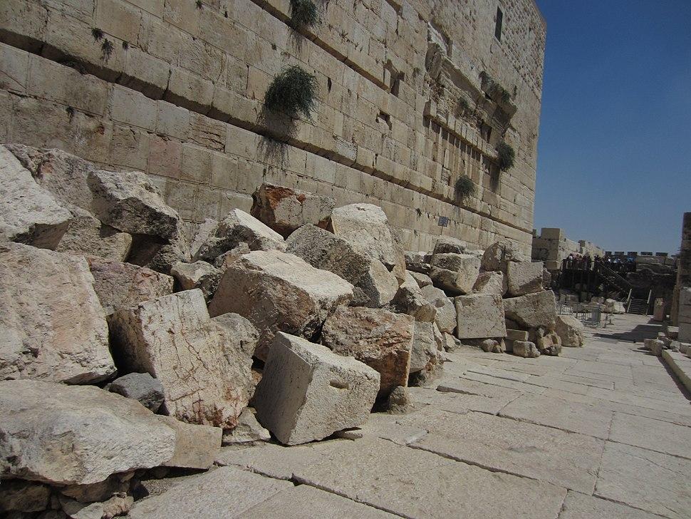 Jerusalem Spare rocks - Jerusalem Archaelogical Park (6036468846)