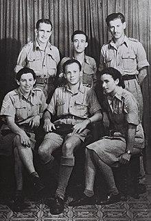 Haviva Reik Wikipedia