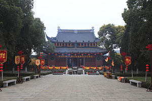"Confucianism - Temple of Confucius of Jiangyin, Wuxi, Jiangsu. This is a wénmiào (文庙), that is to say a temple where Confucius is worshipped as Wéndì (文帝), ""God of Culture."""