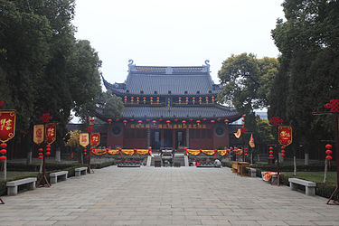 "Temple of Confucius of Jiangyin, Wuxi, Jiangsu. This is a wenmiao (Wen Miao  ), that is to say a temple where Confucius is worshipped as Wendi, ""God of Culture"" (Wen Di  ). Jiangyin wenmiao dachengdian.jpg"