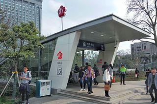 Jimingsi station Nanjing Metro interchange station