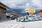 JiuzhaigouHuanglongAirport.jpg