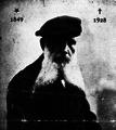 Joaquin Llach.png