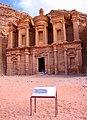 Jordan 2011-02-07 (5577046931).jpg