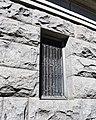 Joseph Kinney Mausoleum (4).jpg