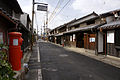 Joto Tsuyama Okayama07n4272.jpg