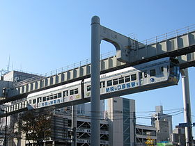 Image illustrative de l'article Monorail de Chiba