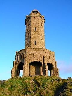 Jubilee Tower.jpg