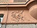 Jugendhuset terrakotta 6.jpg