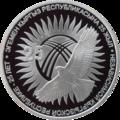 KG-2016-Ag-10som-independence-25-a.png