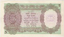 KGVI rupees 5 note cdd side reverse.jpg