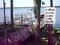 Kagle Campground Boat Dock - panoramio.jpg