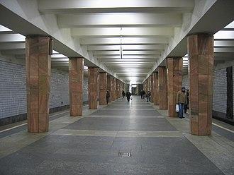 Kaluzhskaya (Moscow Metro) - Image: Kaluzhskaya mm