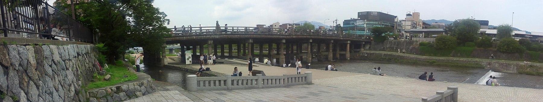 Kamo-gawa River - Panorama2.jpg
