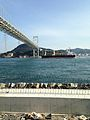 Kanmonkyo Bridge and Mekari 2.jpg
