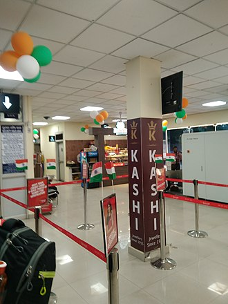 Kanpur Airport - Image: Kanpur Airport