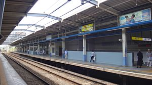 Katsutadai Station - Image: Katsutadai Station platforms 20150531