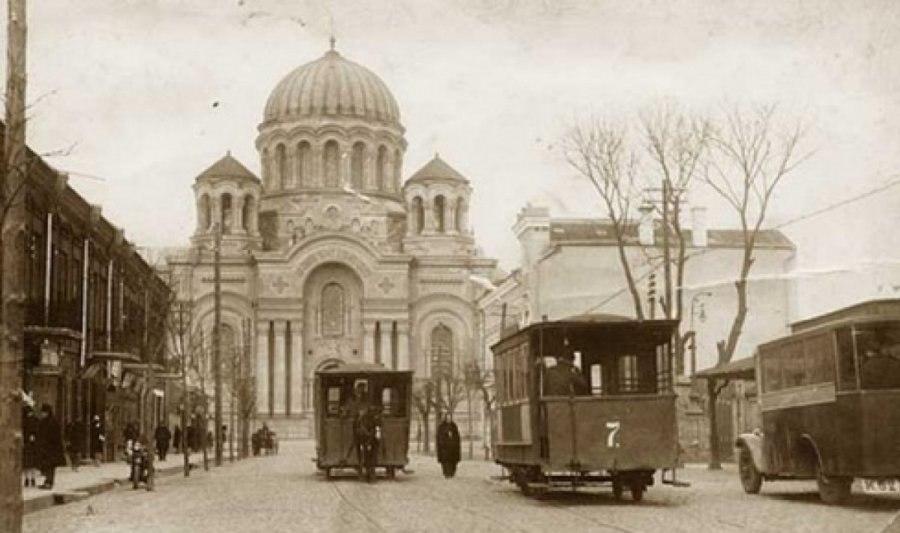 Kaunas during inter-war