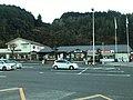 Kawanobori Service Area of Nagasaki Expressway 2.jpg