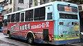 Keelung City Bus FN-399 left-end with Chunghwa Telecom MOD ad 20101106.jpg