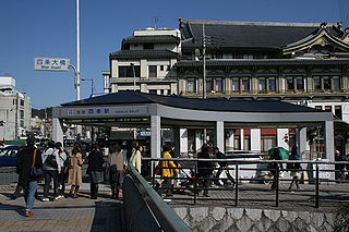 Gion-Shijō Station railway station in Kyoto, Kyoto prefecture, Japan