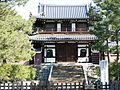 Kenninji20150216 7.jpg