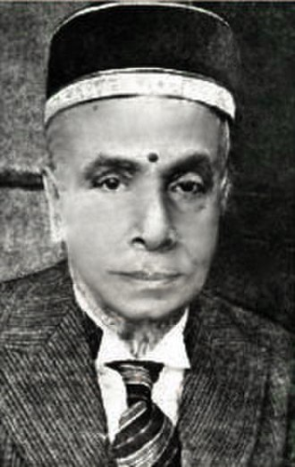 Sree Kerala Varma College - Aikya Keralam Thampuran, Maharaja of the erstwhile Kingdom of Kochi, the founder of the college
