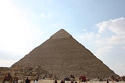 Khafre's Pyramid 2010.jpg