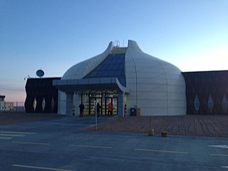 Khanbumbat Airport airport in Mongolia