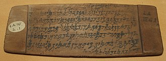 Kharosthi - Image: Kharoshti script on a wooden plate, National Museum, New Delhi