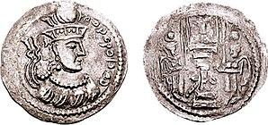 Kidarites - Kidarites, uncertain king, imitating Sasanian king Shapur III, late 4th-early 5th century CE.